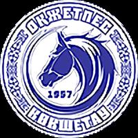Окжетпес