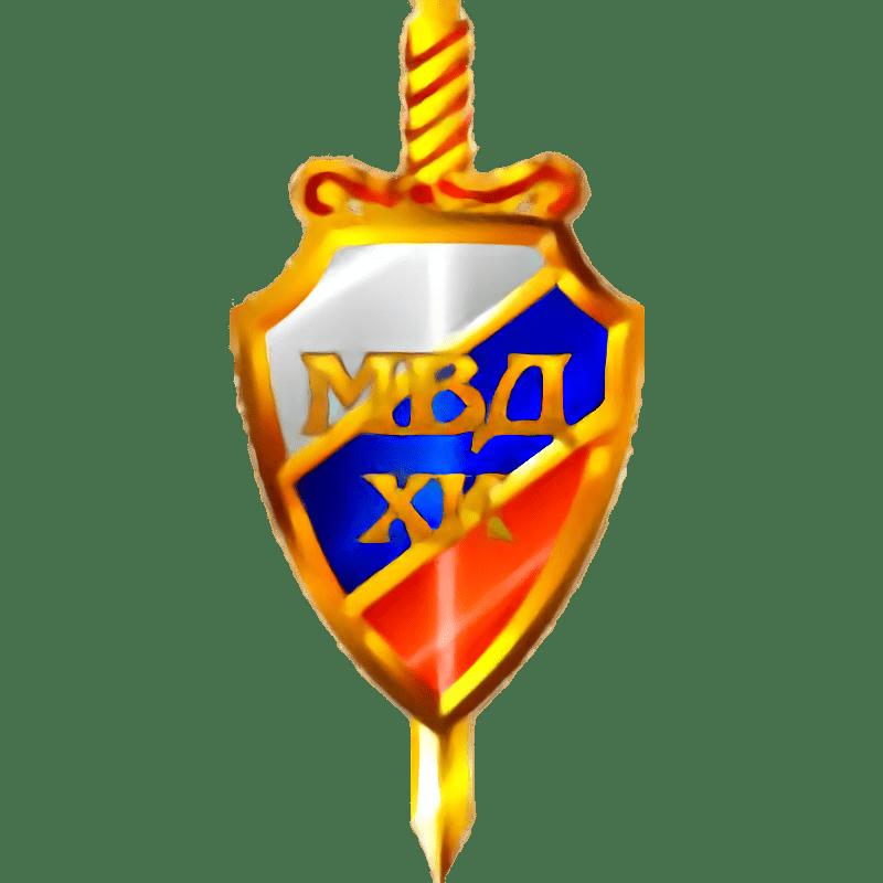 МХК Динамо Москва